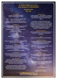 bande plastique pour porte festival de l u0027appel de la lune 4 le 8 avril 2017 à la bellevilloise