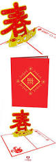 Chinese New Year Invitation Card 73 Best Chinese New Year Images On Pinterest Chinese New Year