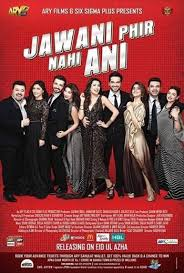 jawani phir nahi aani 2015 full pakistani movie download hdrip