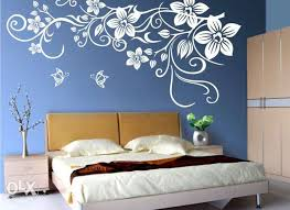 Awesome Wall Painting Design Ideas Contemporary Home Design - Interior wall painting designs