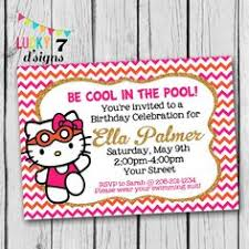 printable kitty pool party invitation etsy 10 00