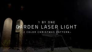 super shop top 1byone garden laser light by five12 media youtube