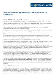 new software engineering exam approved for licensure by ieee