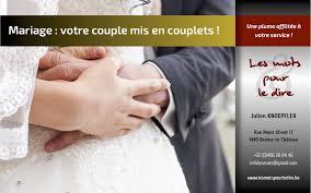 chanson mariage rédacteur chanson de mariage poème biographie nègre braine