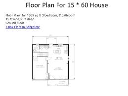 Ground Floor 3 Bedroom Plans Floor Plan For 15 60 House