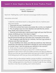 statement of purpose sample essays sample lesson plan middle school curriculum project happiness sample ms curriculum2 page 7