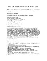 internal promotion cover letter sample awesome collection of