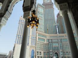 project arab gulf part 1 makkah expansion projects past