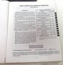 100 chevy s10 auto repair manual 1991 chevy s10 blazer