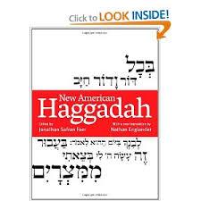 sephardic haggadah pdf myjewishbooks online