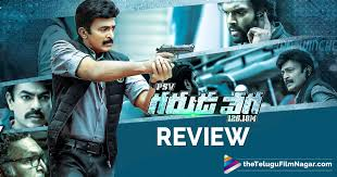 jayadev movie review jayadev telugu movie review rating telugu