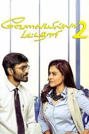 ek haseena thi ek deewana tha full movie download free hd fou movies