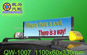 Taxi Light Roof Top Taxi Light Box Car Led Roof Sign Qw 1007 Qw China