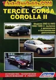 toyota corolla workshop manual free you can auto repair manuals service manuals workshop