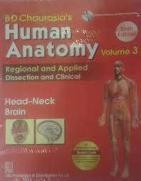Human Anatomy Physiology 7th Edition Human Anatomy Vol 3 6th Ed With Cd Buy Human Anatomy Vol 3