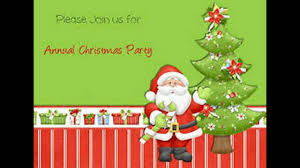 christmas party invitations youtube