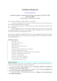 intitle resume interaction design 801 sample cover letter