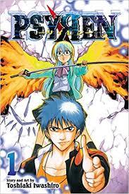 amazon black friday anime amazon com psyren vol 1 9781421536767 toshiaki iwashiro