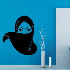 arab girl wall decals muslim woman paranja beauty salon girls zoom