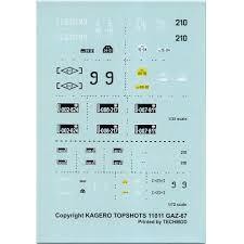 gaz 67 gaz 67b modelling book