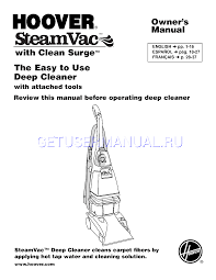 Shark Sonic Duo Manual by Hoover Max Extract Carpet Cleaner Owners Manual Carpet Vidalondon