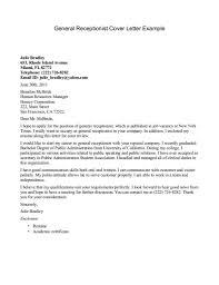cover letter sample receptionist resume cover letter sample
