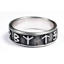 ss wedding ring german wii rings