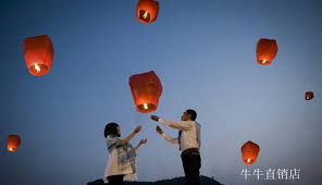 chineses lantern l xenon picture more detailed picture about free shipping