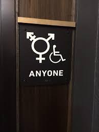 Gender Neutral Bathrooms - gender neutral bathrooms yelp