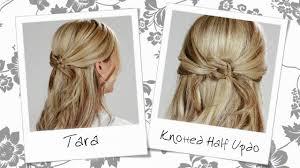 knotted half updo hair tutorial tasha arnall youtube