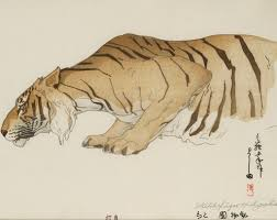 untamed beauty tigers in japanese art crow collection