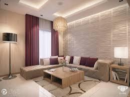 Cream Living Room Living Room Futuristic Interior Living Room With Cream Nuance