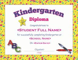 kindergarten certificates kindergarten diploma template