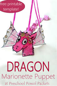 dragon marionette puppet for kids u0026 zoey and sassafras preschool