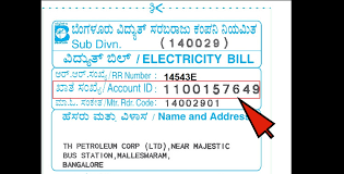 Electricity Bill Desk How To Pay Bangalore Electricity Bill Bescom Online