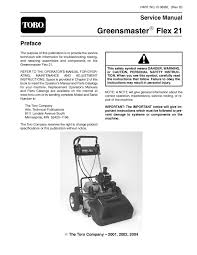 01089sl pdf greensmaster flex 21 model 04021 rev c jul 2006