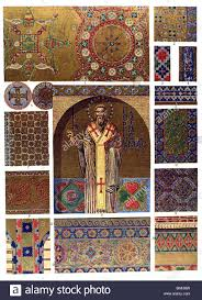 byzantine ornament byzantine glass mosaics stock photo royalty