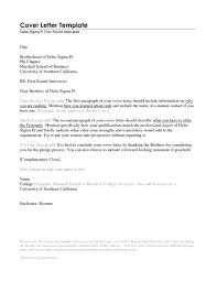 Sigma Beta Delta On Resume Holiday Rep Cover Letter Step In Writing An Essay Custom