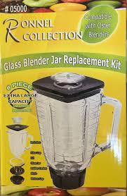 blender glass jar set the best replacement 1 25 liter u2013 5 5 cup