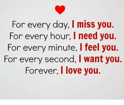 L Love You Meme - for every day i miss you for every hour i need you for every minute