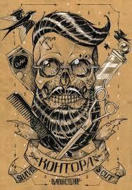vintage hairdresser tattoos patterned kraft paper