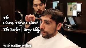 a japanese haircut by the barber sony building feat mathieu