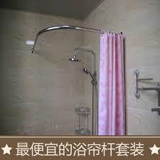 Bath Shower Curtain Rail Shower Curtain Rod Singapore Curtain Menzilperde Net