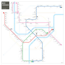 Hong Kong Metro Map by Hong Kong
