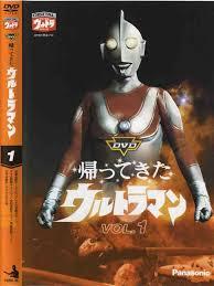 film ultraman jack ultraman jack episode 1 part 3 itachi death episode anime