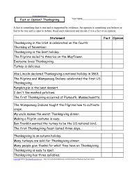 free thanksgiving resources fact and opinion printable plus lots