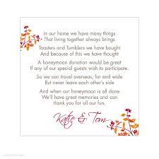 wedding gift no registry wedding invitation wording no registry ordinary gift list wording