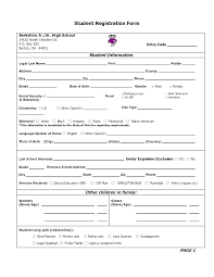 doc 12751650 student enrollment form template u2013 enrollment form