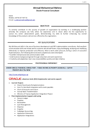 Edi Consultant Resume Edi Consultant Resume Best Free Collection Oracle Functional India