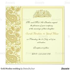 Wedding Invitation Cards Uk Gold Muslim Wedding 5 25x5 25 Square Paper Invitation Card